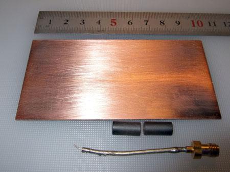 Minimal Bluetooth antenna design